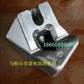 HT3 Wirtgen Road milling machine Lower