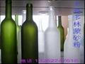 高档玻璃瓶蒙砂粉