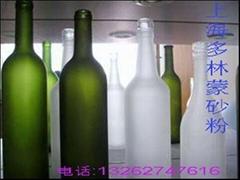 高檔玻璃瓶蒙砂粉