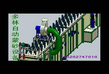 Glass bottles automatic frosting machinery