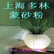 灯饰玻璃蒙砂粉 1