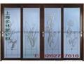 环保型玻璃玻璃蒙砂粉 4