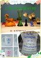 水性玻璃蒙砂粉 3