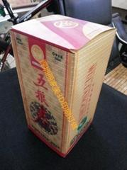 深圳3D画酒盒