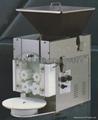 m-2004 自动寿司饭团成形机