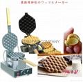 香港式鸡蛋仔炉 2