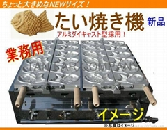 日本鲷鱼烧机(然气型)  (样品机)