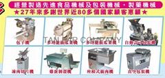 TAN FAR ENGINEERING & DEVELOPMENT (H.K)CO LTD