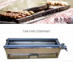 Japanese Style yakitori grill