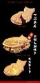 日式鯛魚燒紅豆餅2合1機