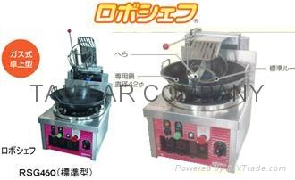 日本炒飯機 (樣品機)