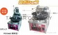 Robot Fryer Used 1
