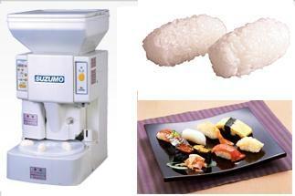 寿司饭团成型机 二手