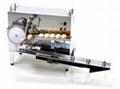日本自动开蛋壳顶盖机  割卵机