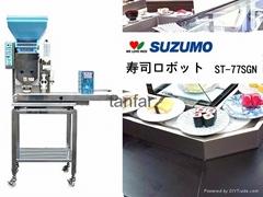 SUZUMO 寿司饭团成形机 二手