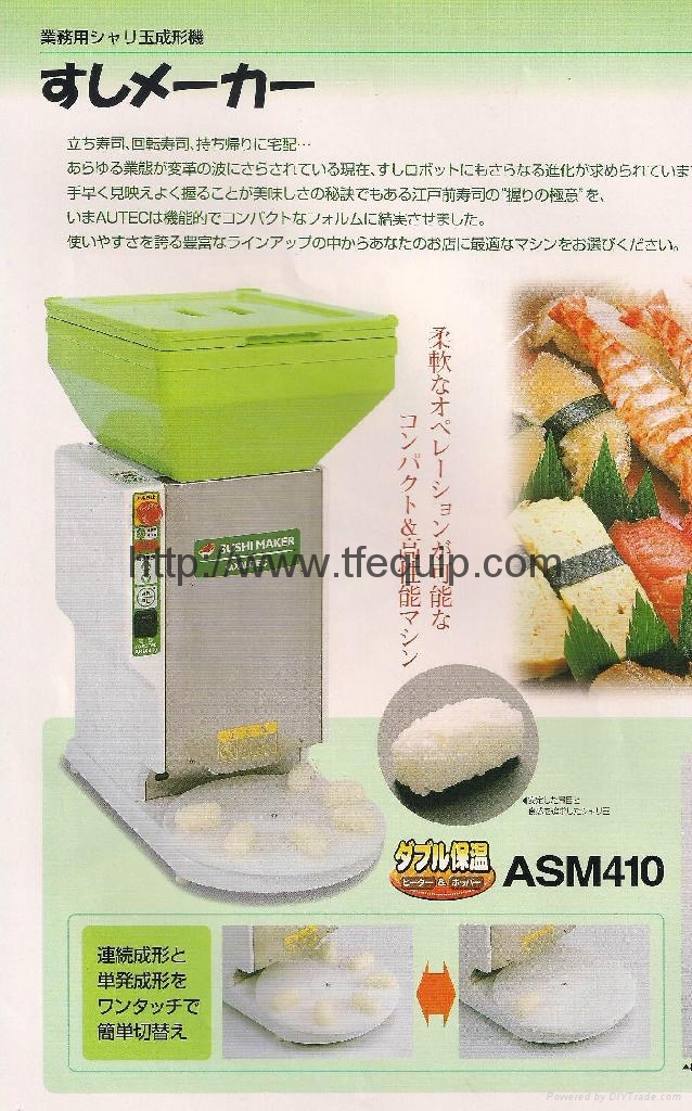 自动寿司饭团机(全新)