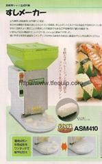 AUTEC ASM410 自动寿司饭团机 全新机