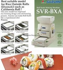 Suzumo SVR-BXA 寿司卷机