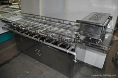 Tamago Machine
