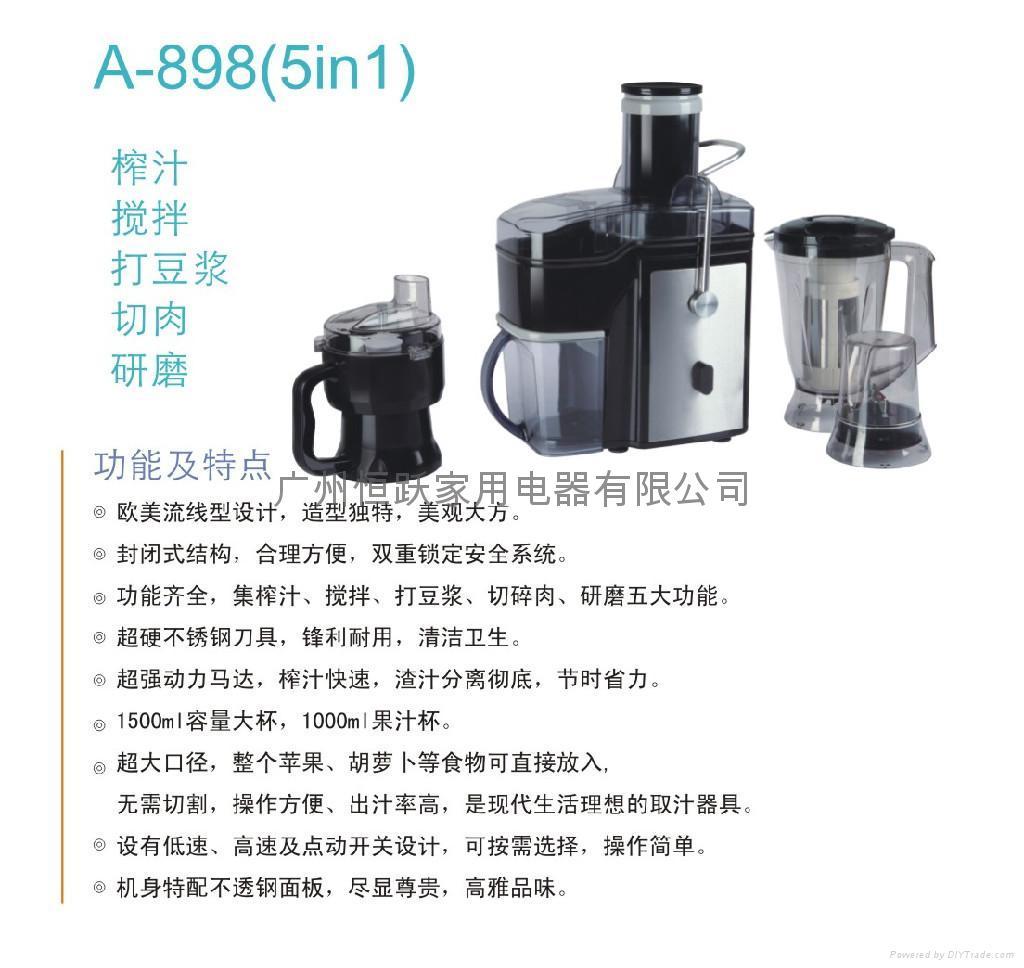Food cooking machine 1