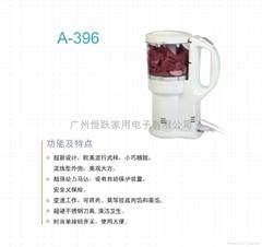 Food cooking machine
