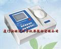 挥发性盐基氮检测仪