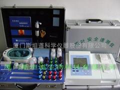 茶葉安全快速檢測儀 茶葉農殘檢測儀