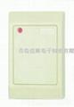北京1026读卡器