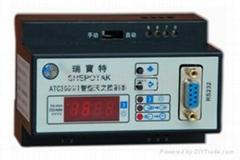 ATC9000M-II天文鐘