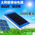 new hot product led solar charger solar power bank led camp light mobile charger 9