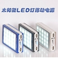 new hot product led solar charger solar power bank led camp light mobile charger 13