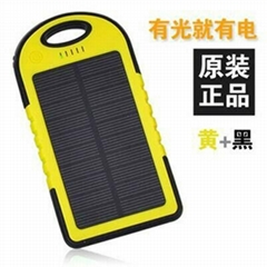 solar power bank solar mobile charger baby 8000MA super thin