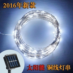 Solar String Lights,200 LED Outdoor Starry String Lights,Waterproof Silver Wire