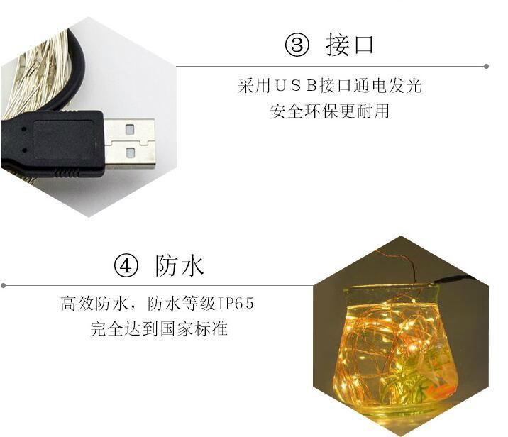 電商爆款 USB銅線燈串 充電寶DC5V燈串 led防水銅線燈 7