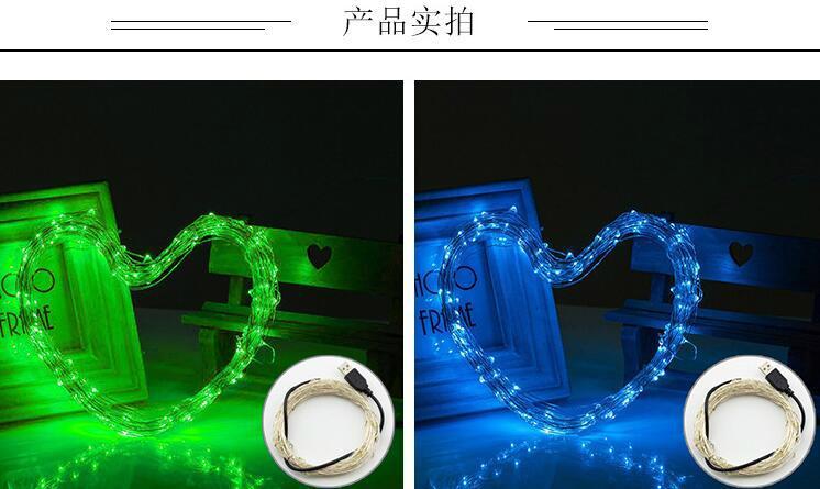 電商爆款 USB銅線燈串 充電寶DC5V燈串 led防水銅線燈 3