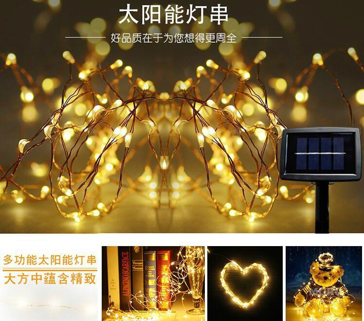 跨境電商熱銷 銅線燈太陽能燈串 戶外花園防水串燈 7