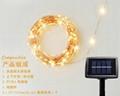 跨境電商熱銷 銅線燈太陽能燈串 戶外花園防水串燈 12