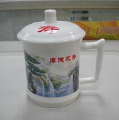 苏州祝寿陶瓷杯