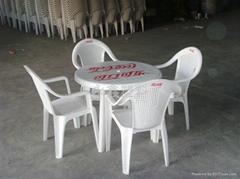 塑料燒烤桌椅