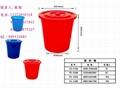 塑料水桶 1