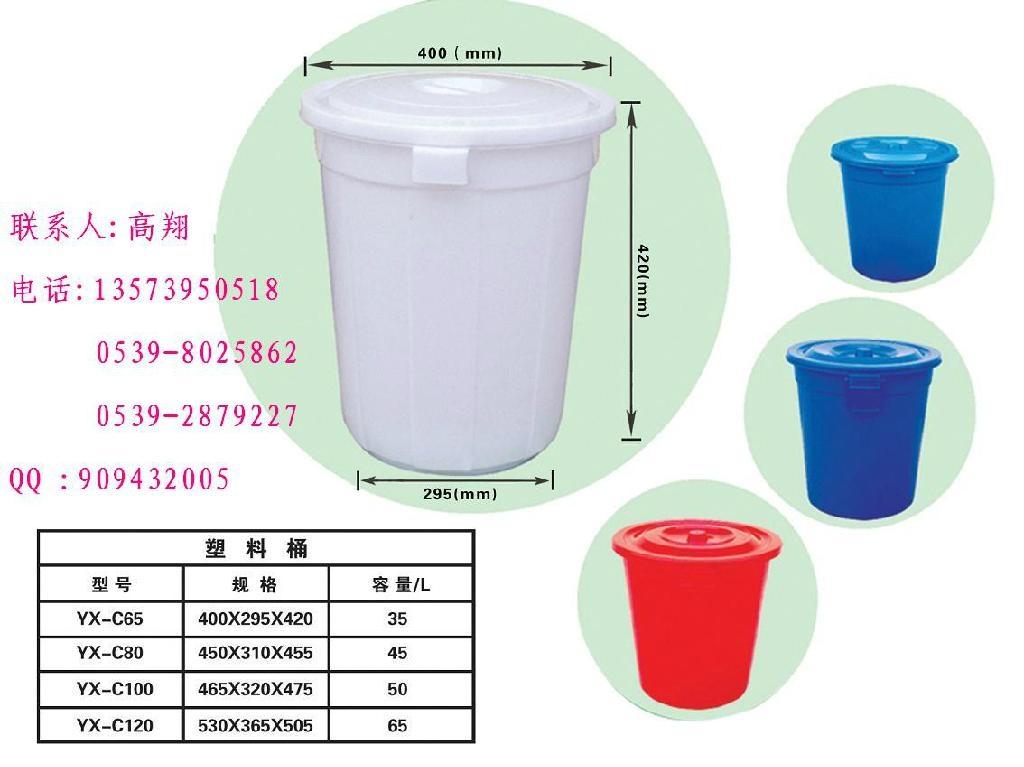 塑料水桶 2
