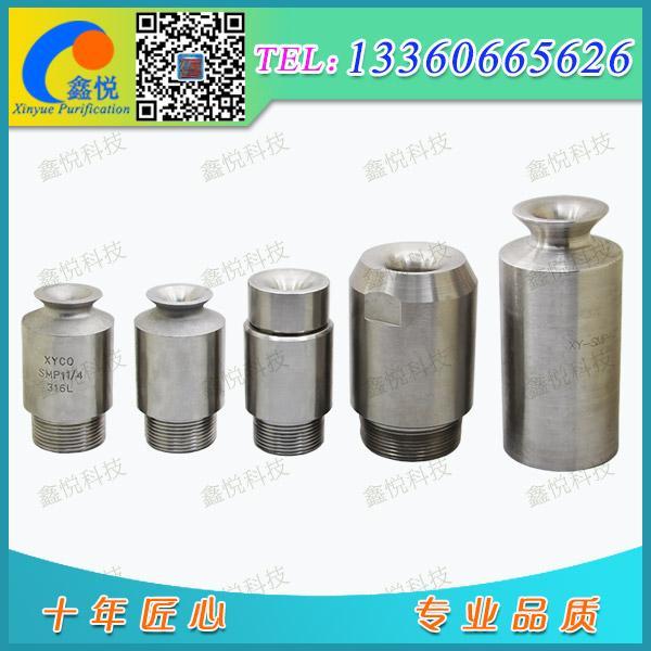 SMP系列金屬噴嘴 1