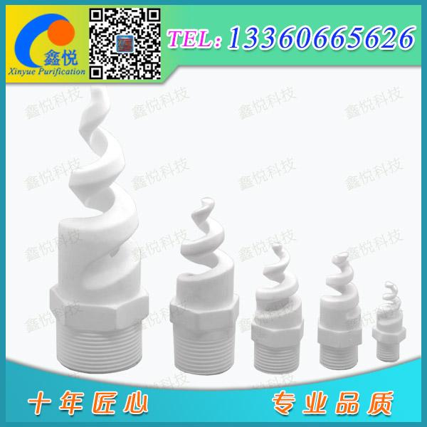 陶瓷螺旋噴嘴 1