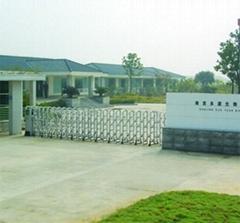 南京多源生物工程有限公司
