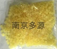 水溶性羊毛脂(颗粒状)