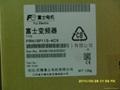 富士變頻器FRN0.75E1S-4C 2