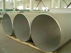 小直徑耐高溫不鏽鋼管現貨銷售