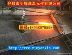 等直径14mm硅碳棒400长 500长硅碳棒非标定做