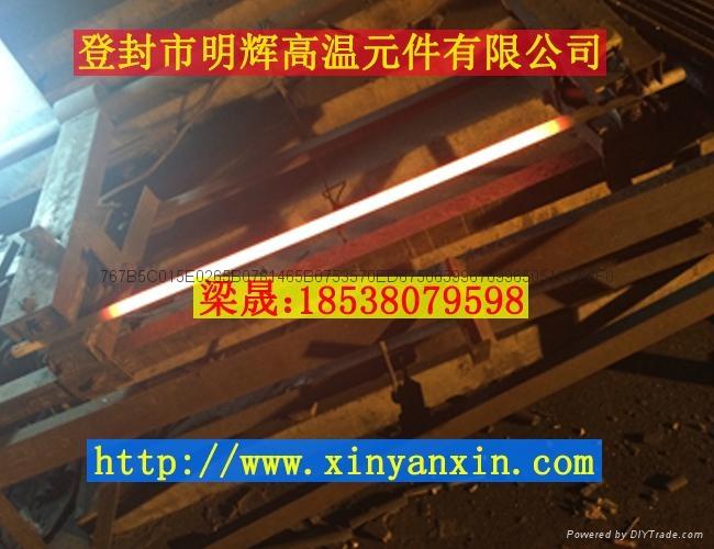 等直径14mm硅碳棒400长 500长硅碳棒非标定做 2