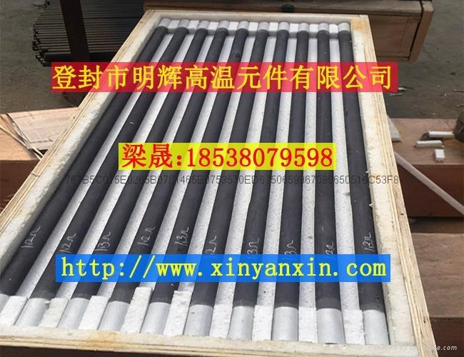 等直径14mm硅碳棒400长 500长硅碳棒非标定做 4